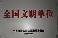 郑州商标注册资质